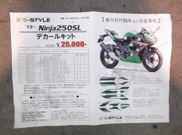 DSCF1479
